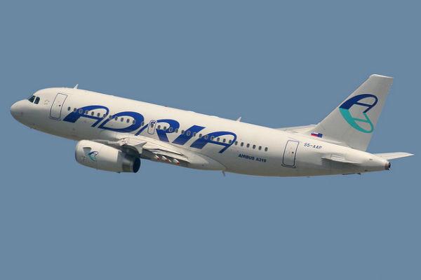 Slovenski Adria Airways ide u ruke njemačkom fondu?