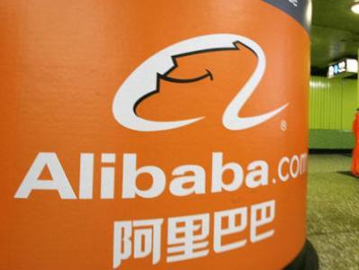 Alibaba: Prihodi skočili 45 posto