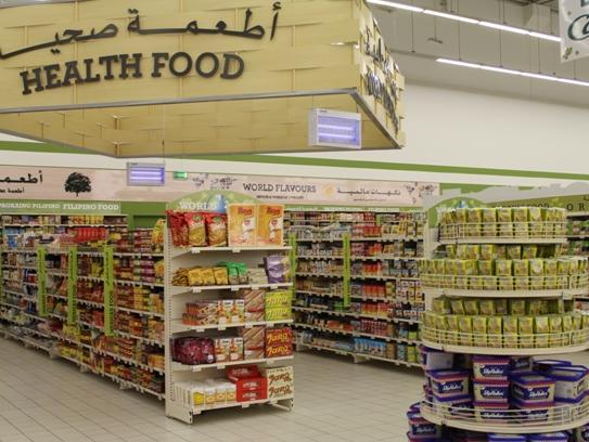 Bh. brandovi u najvećem koncept- shopping centru na svijetu