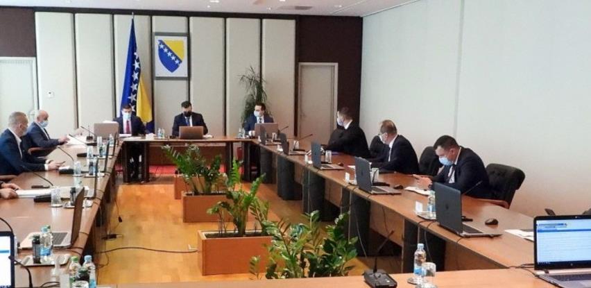 Јavni dug Bosne i Hercegovine na kraju prošle godine iznosio oko 12,2 milijarde KM
