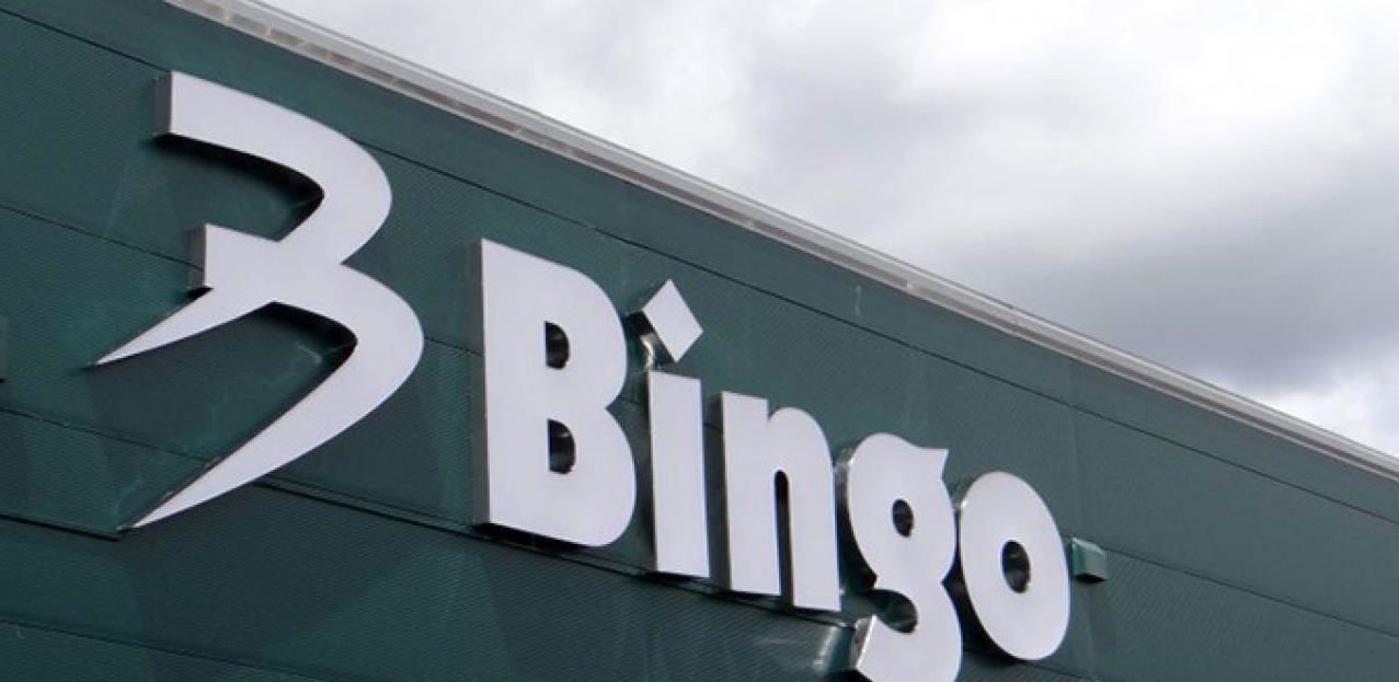 Pri kraju izgradnja Bingo centra u Kozarskoj Dubici