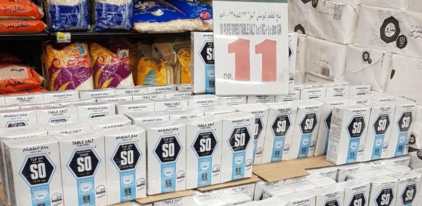 Krenuo izvoz Tuzlanske soli u Katar: So iz BiH dio ramazanske ponude