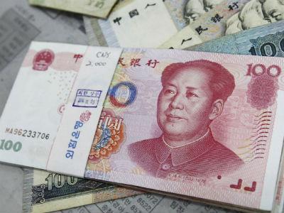 Kineski juan postaje sve važnija globalna valuta