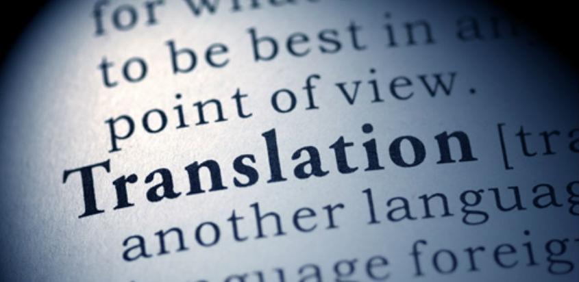 Počelo prevođenje odgovora na Upitnik Evropske komisije