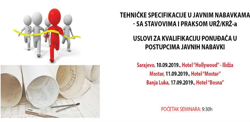 """REC organizuje seminar na temu """"Tehničke specifikacije u javnim nabavkama"""""""
