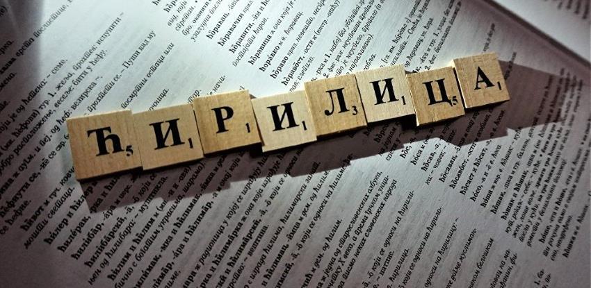 Olakšice privrednicima za korišćenje ćirilice u Republici Srpskoj i Srbiji