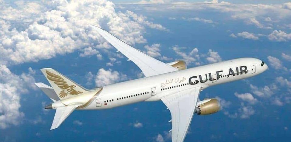Gulf Air pokreće letove iz Bahreina za Sarajevo