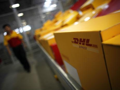 DHL-ov ured u Tuzli od sada posluje na novoj lokaciji