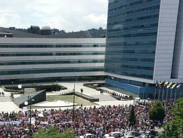 Mogući socijalni nemiri u BiH kao i u drugim državama širom svijeta
