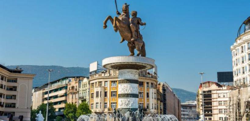 Skopski bulevar dobiva ime po Esmi Redžepovoj