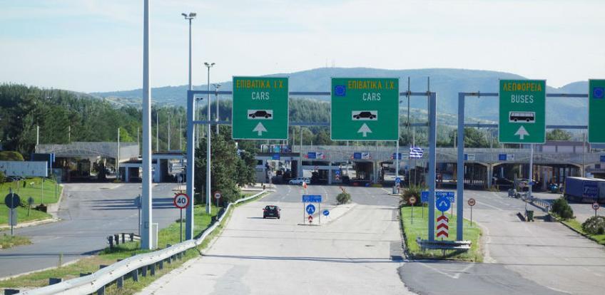 Europska komisija odobrila 315 miliona eura za auto-put prema Grčkoj