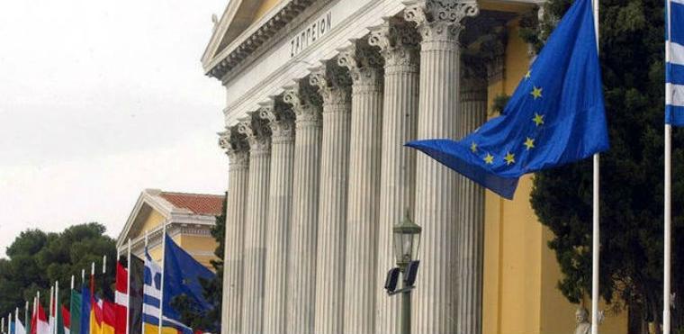Vladi Grčke izglasana podrška za ekonomsku politiku smanjenja poreza