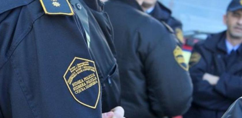 Pravilnik o službenoj legitimaciji, znački sudske policije i legitimaciji kadeta u FBiH