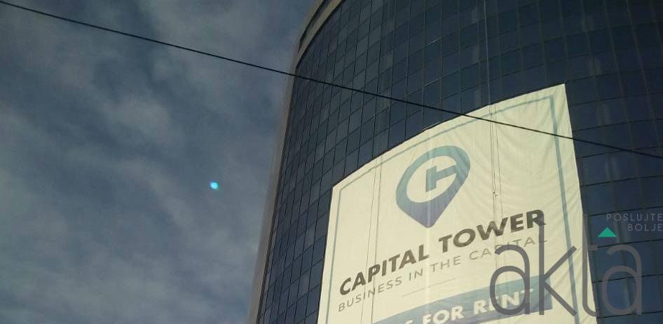 U martu otvorenje biznis centra Capital Tower na Otoci