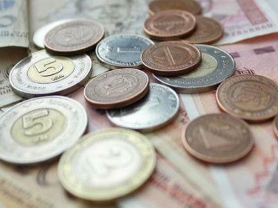 Izmjenjena i dopunjena Uredba o uslovima i načinu plaćanja gotovim novcem