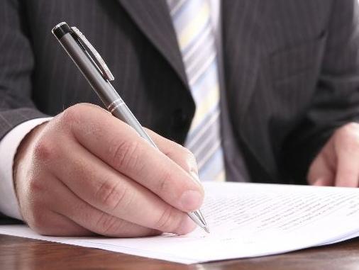 Agencija za bankarstvo FBiH potpisala sporazum o saradnji sa EBA-om