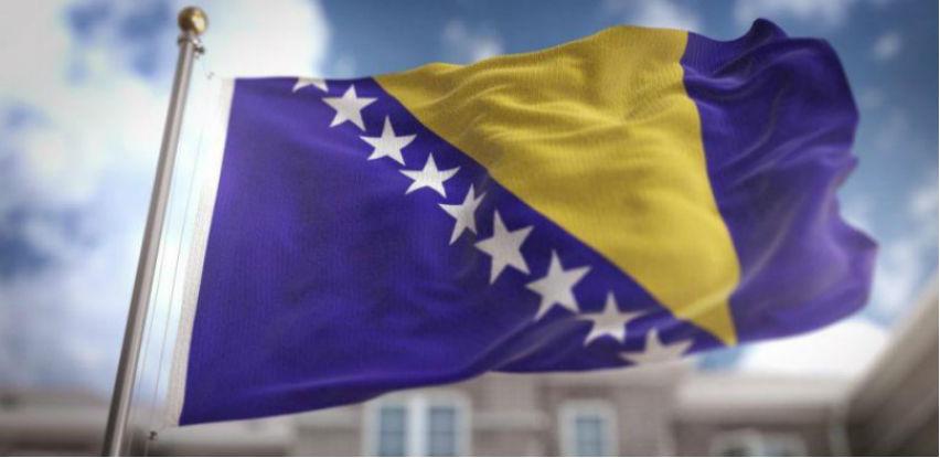 Vlada FBIH odlučila: 26. novembar neradni dan u FBiH