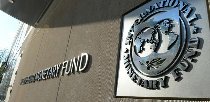 MMF upoznat sa finansijskim stanjem RS-a