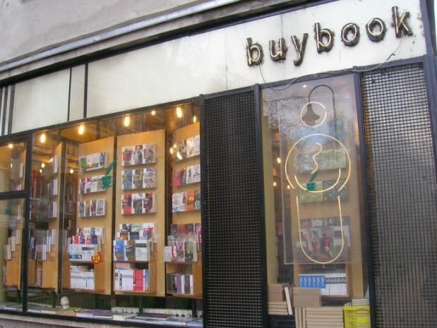 Novi roman Khaleda Hosseinija od danas u Buybook-u
