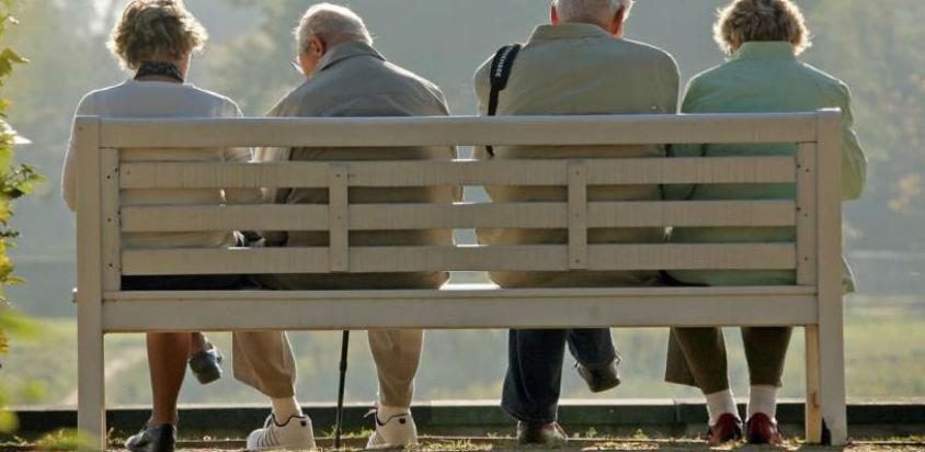 Zakon o penzijskom i invalidskom osiguranju