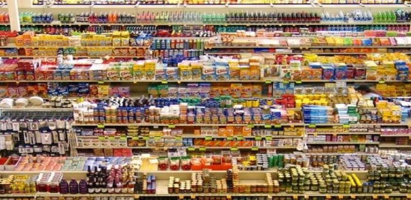 Pravilnik o sistemima kvaliteta za prehrambene proizvode