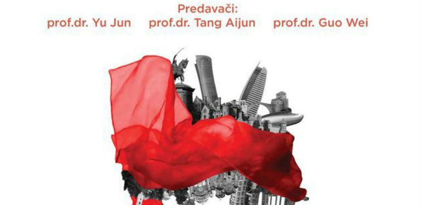 Poziv: Predavanje na temu ''Kina & Pojas i put''