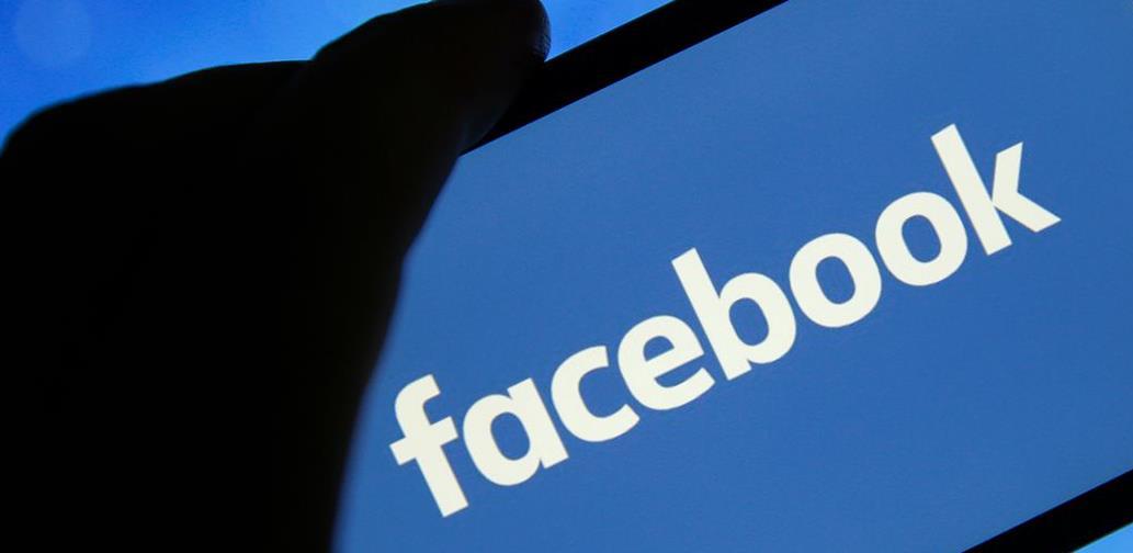 Facebook 2019. potrošio 23 miliona dolara na Zakerberga