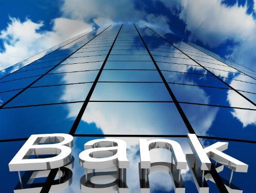Mađarska i EBRD kupuju udio u Erste banci