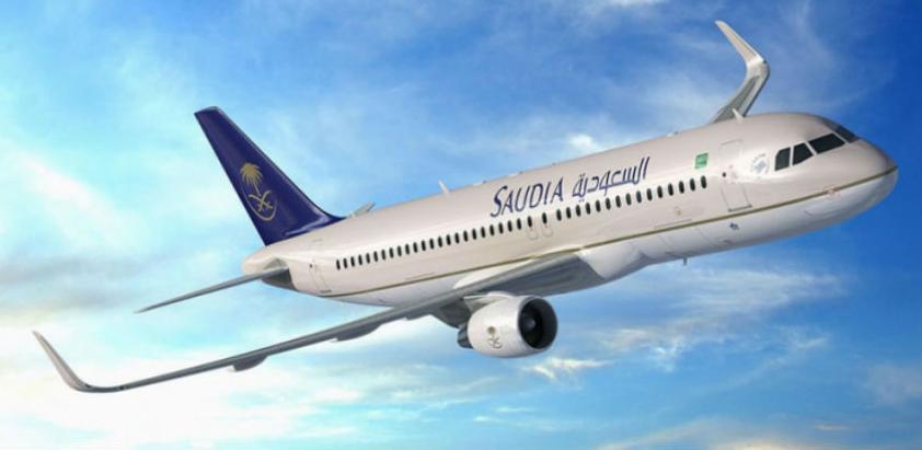Saudia Airlines traži kabinsko osoblje u BiH