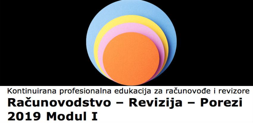 Deloitte seminar: Kontinuirana profesionalna edukacija za računovođe i revizore