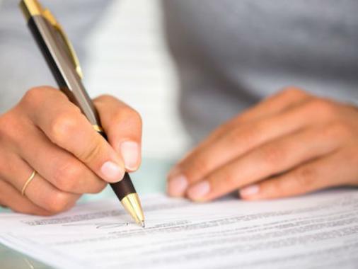 Do petka radni tekst Općeg kolektivnog ugovora u RS-u