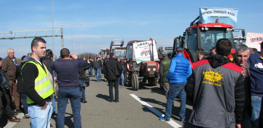 Danas protesti poljoprivrednika i blokada carinskih terminala B. Gradiška i Rača