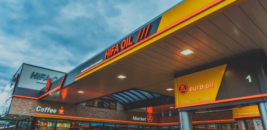 Hifa Oil povećala promet 20 posto u prvoj polovini 2019. godine