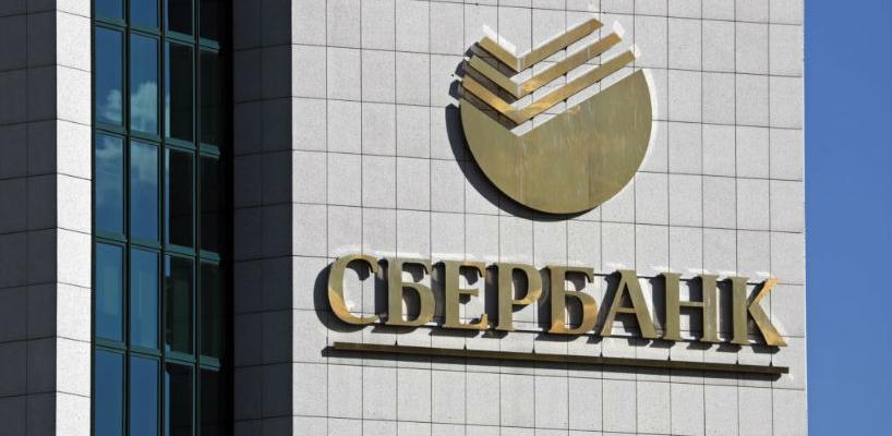 Slučaj Agrokor: Sberbanka može da traži Mercator