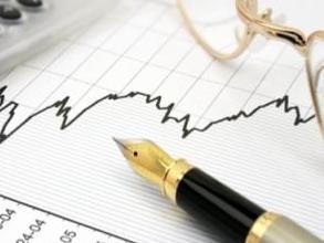 Utvrđen prijedlog zakona o dopuni zakona o komisiji za vrijednosne papire