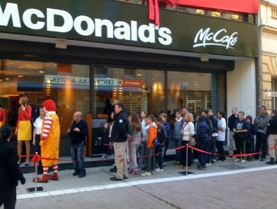 Zatvoren McDonald's u Banjaluci