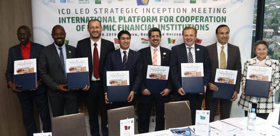SHF 2019: Potpisan memorandum o saradnji između sedam banaka