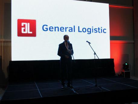 Kompanija General Logistic otvorila svoj novi logistički centar