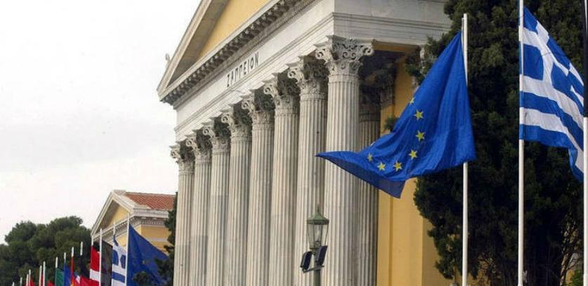 Grčka sada može da stane na svoje noge