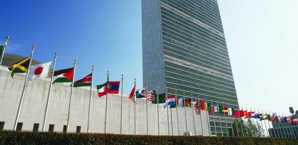 UN predviđa veći globalni ekonomski rast tokom 2017. i 2018. godine