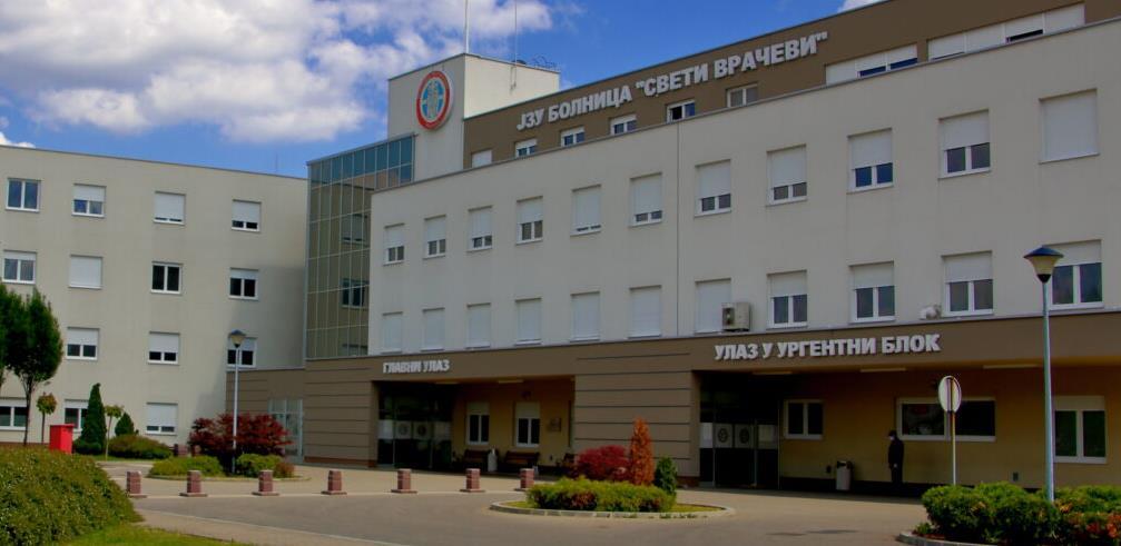Počinju radovi na proširenju Covid bolnice u Bijeljini