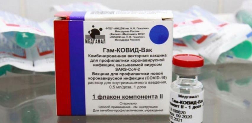 """U RS ovih dana stižu nove količine vakcine """"Sputnjik V"""""""