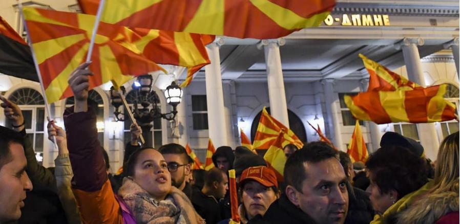 Makedonija postala Republika Sjeverna Makedonija