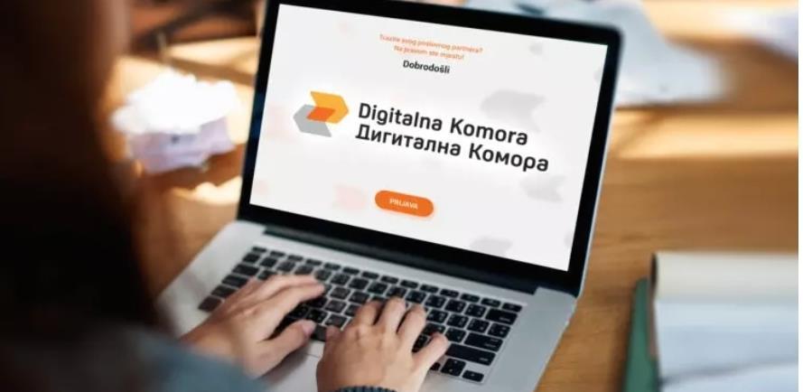 """U toku besplatna registracija: Pokrenuta """"Digitalna komora"""" za umrežavanje i povezivanje"""