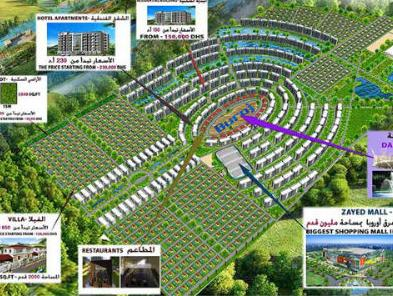 Počela prodaja apartmana i vila: Uskoro izgradnja Buroj Ozone u Trnovu