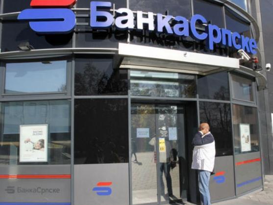 U Banci Srpske zarobljeno 14,5 miliona KM sa računa sudova