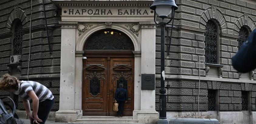 Narodna banka Srbije uvela novi način podizanja novca