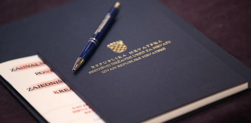 Ured za Hrvate izvan domovine poziva na natječaj vrijedan 2.4 milijuna kuna