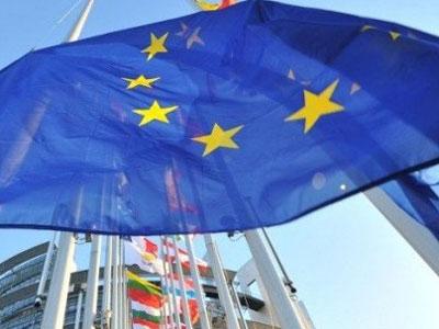 Konferencija o projektu 'EU podrška provedbi zakona'