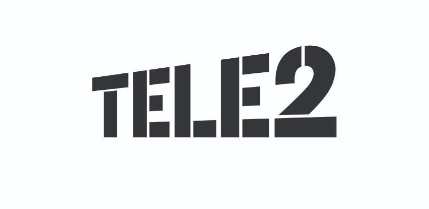 United Grupa postala vlasnik Tele2, mobilnog operatora u Hrvatskoj